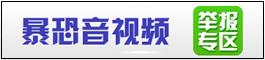 baokong.jpg