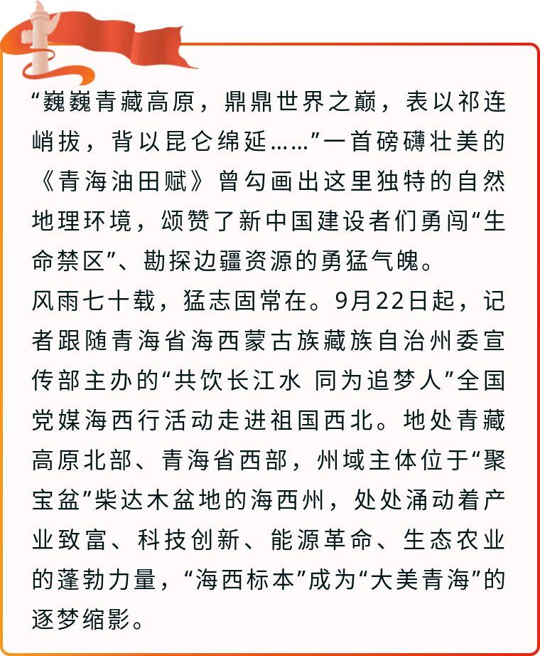 http://www.by361.com/jiankangyangsheng/378953.html