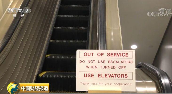 喷泉不喷了、电梯也停了 联合国