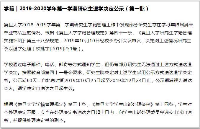 http://www.jiaokaotong.cn/kaoyangongbo/258727.html