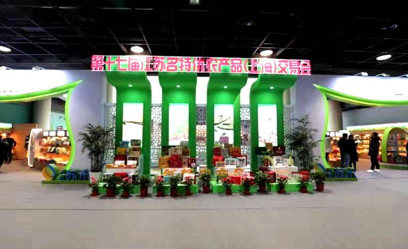 优质稻米、绿色瓜果蔬菜、休闲食品…今天在上海开幕的这个展会,