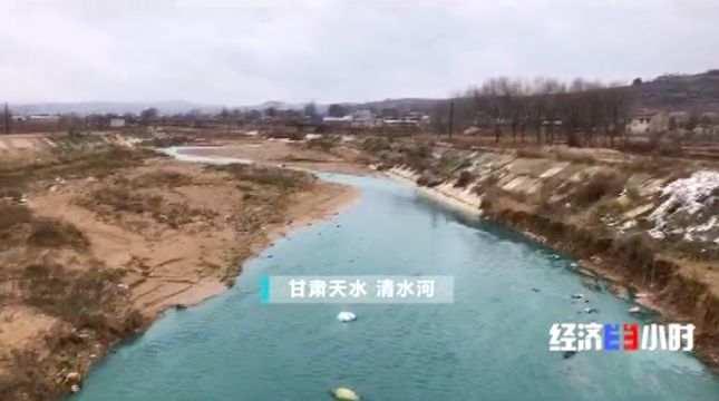 黄河支流污染乱象:作坊排污砂厂