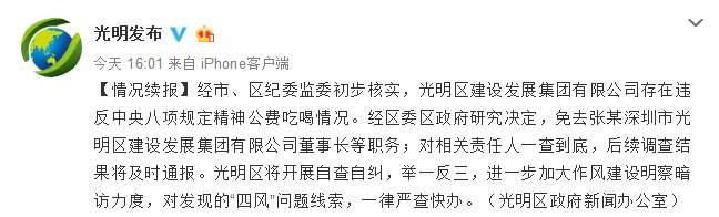 http://www.szminfu.com/kejizhishi/37960.html