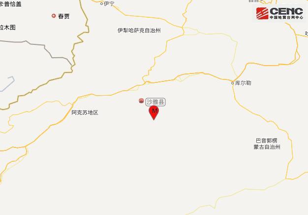 新疆阿克苏地区沙雅县连续发生4.