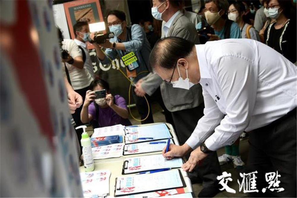 """成龙大哥也签名了!香港各界齐撑""""港版国安法"""""""