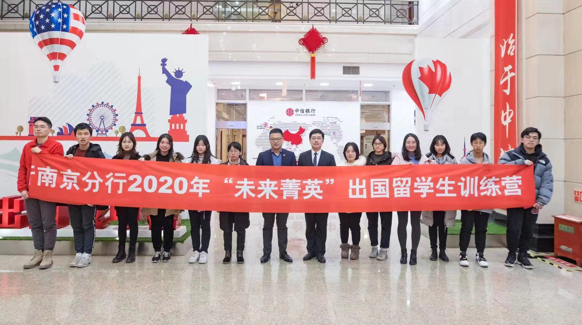 http://www.jiaokaotong.cn/chuguoliuxue/313079.html