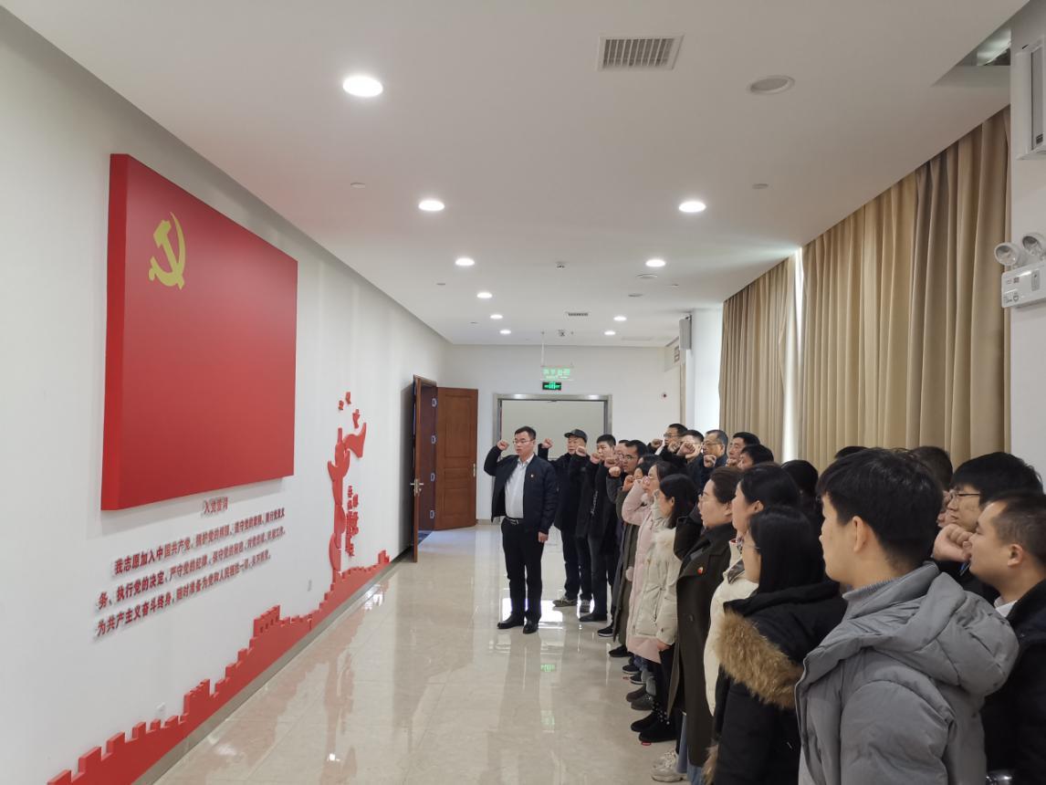 邮储银行连云港市分行开展党员政