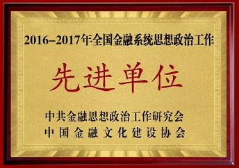 宁波银行南京分行:从严从实,按