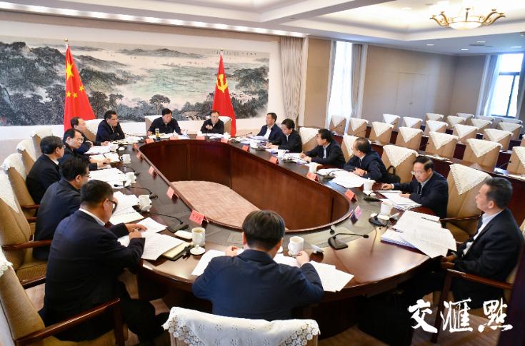如何奋发有为推进江苏经济平稳健康发展?这个委员会专门研究部署