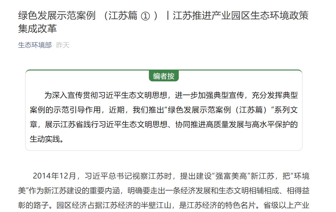 http://www.nthuaimage.com/nantongjingji/58561.html