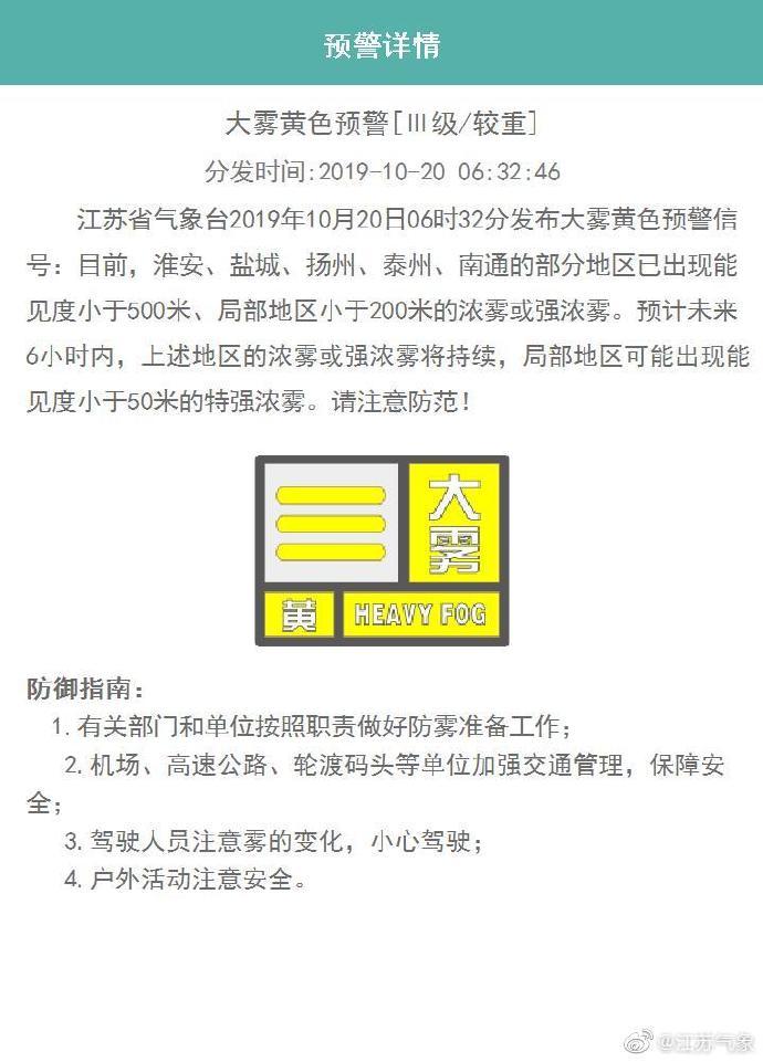 http://www.k2summit.cn/guonaxinwen/1211316.html