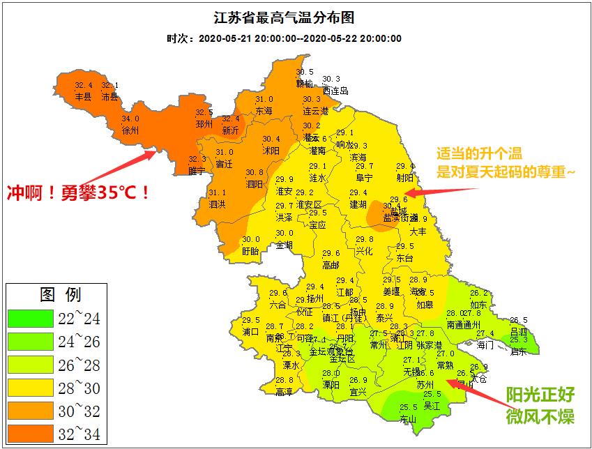 http://www.ahxinwen.com.cn/wenhuajiaoyu/159089.html