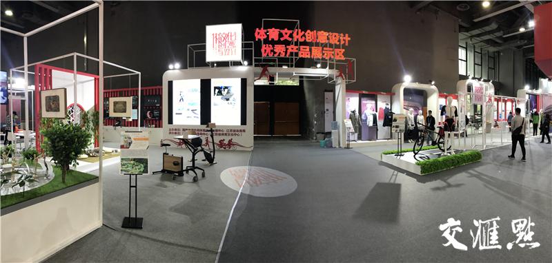 清新雅致!江苏体育文化展台精彩亮相全国两博会