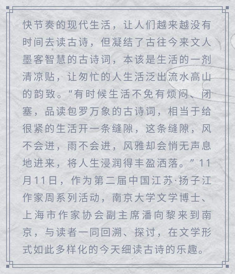 http://www.weixinrensheng.com/yangshengtang/1067752.html