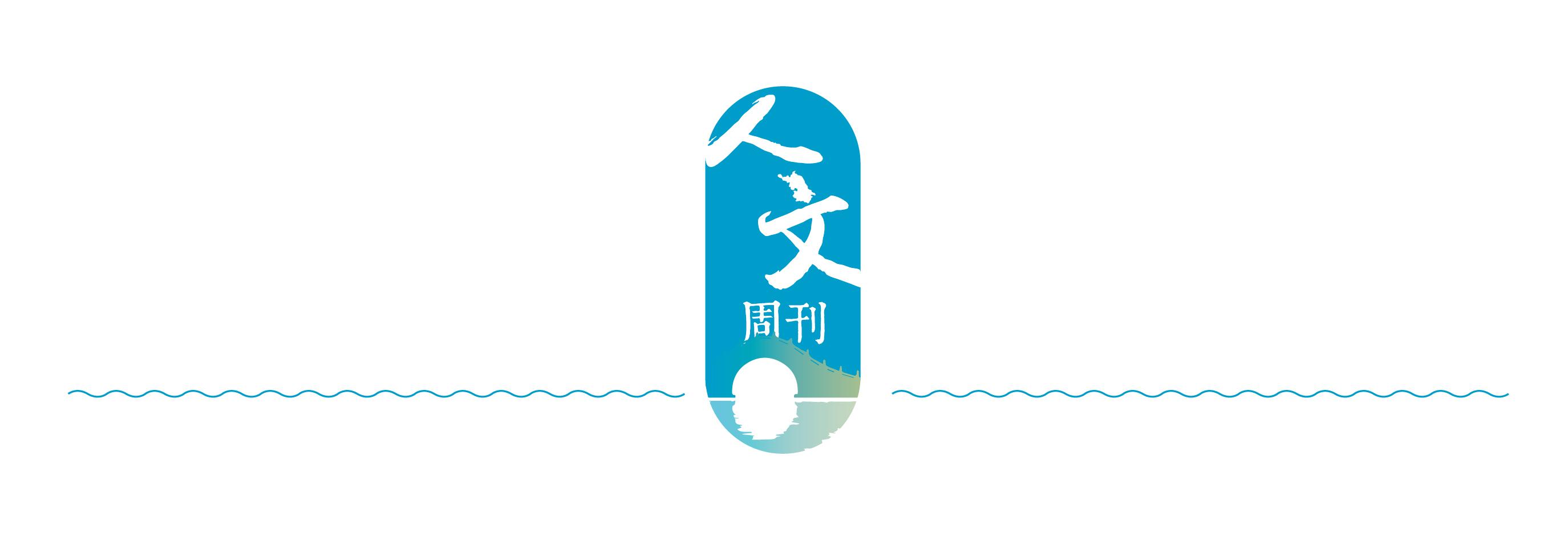 孩子在培训地图上奔跑、忆父亲傅抱石、江苏历史上治水名人、温柔的目的|人