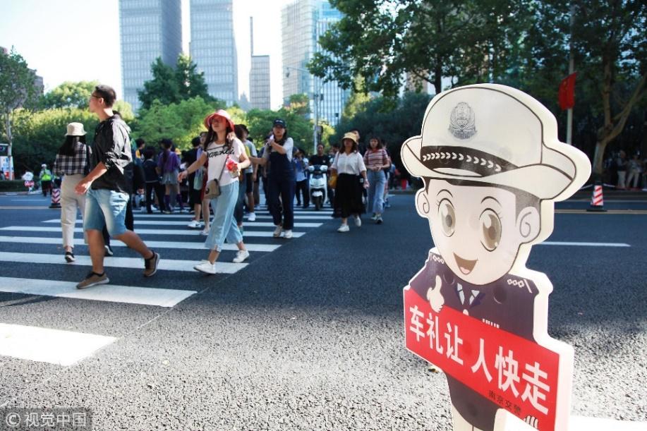 http://www.weixinrensheng.com/yangshengtang/2829686.html