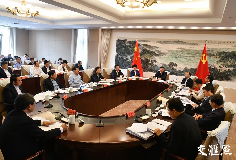 江苏省委常委会分析当前经济形势