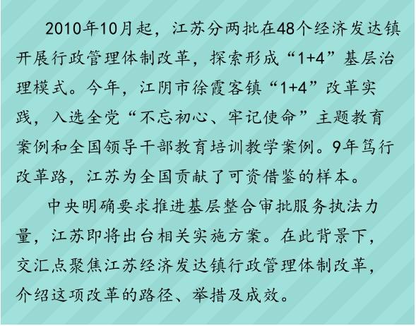 http://www.carsdodo.com/yongchezhishi/212079.html