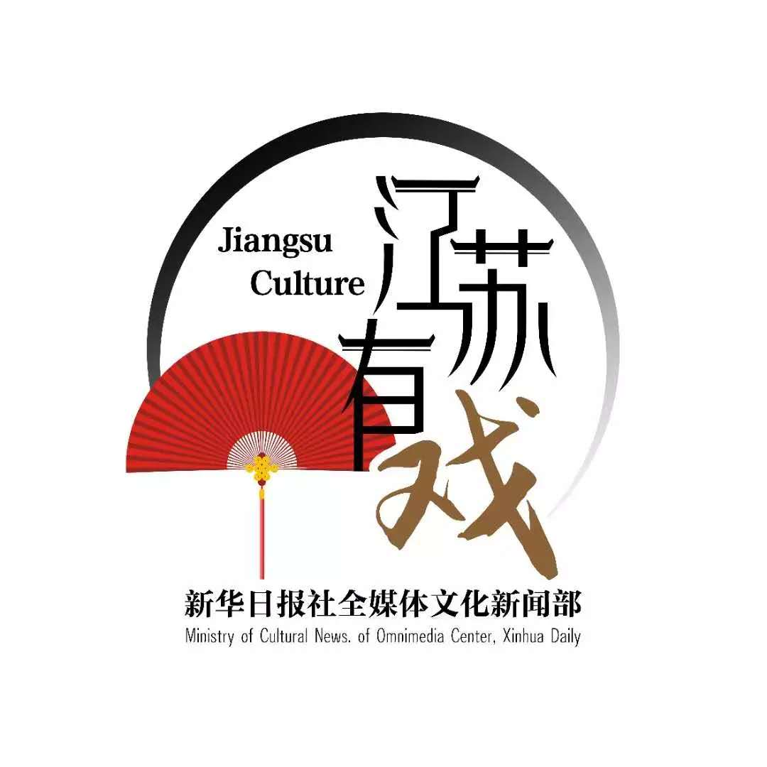 第二届长三角文博会在上海开幕(视频)