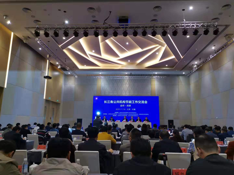 http://www.jienengcc.cn/hongguanjingji/153915.html