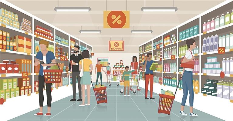 【新时代 新作为 新篇章】看消费