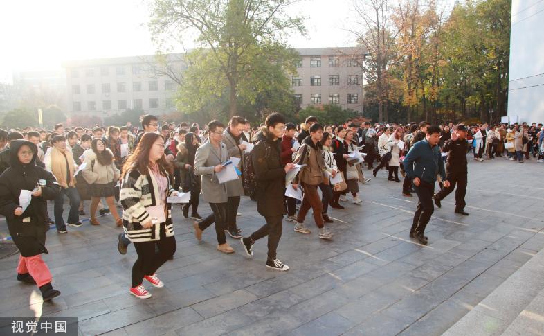 http://www.jiaokaotong.cn/gongwuyuan/281050.html