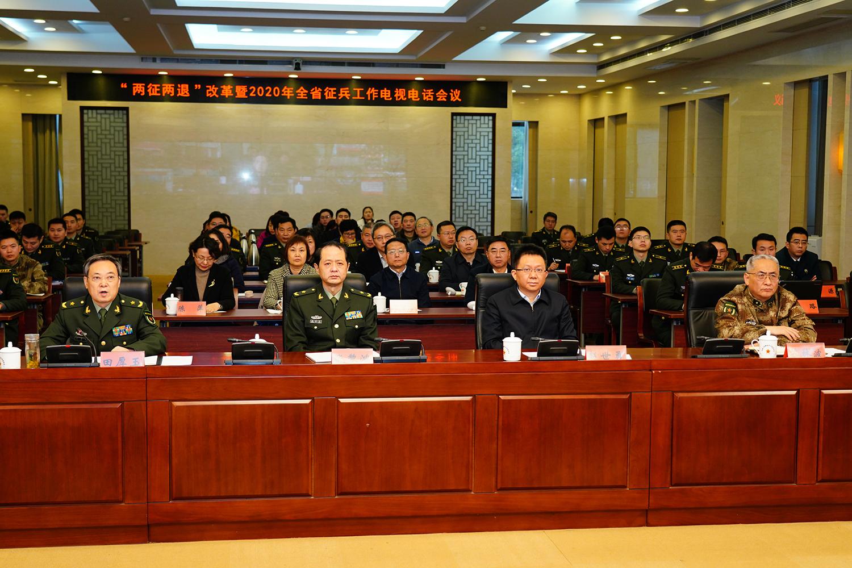 一年两征启动 江苏省第一时间部