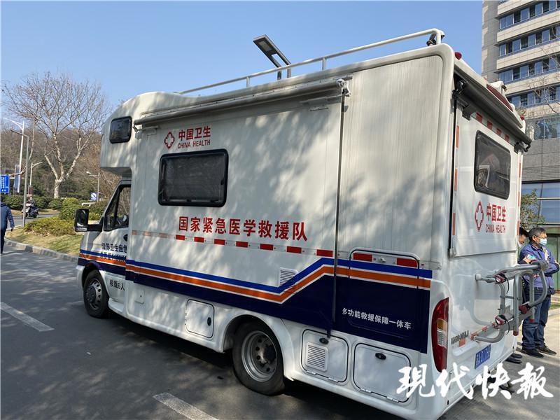 """驰援武汉,江苏搬过去一个""""小型医院"""""""