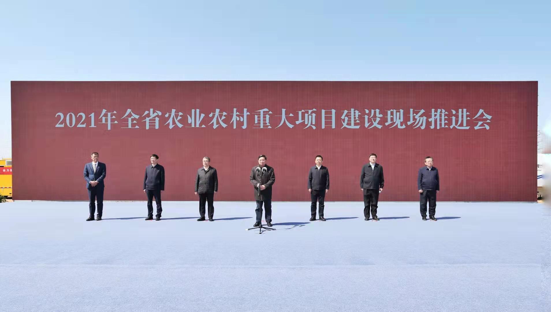 江苏全省农业农村重大项目建设现