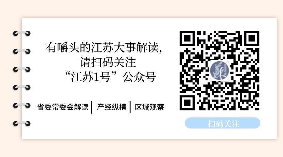 """江苏全面部署开展违法用地""""清零"""