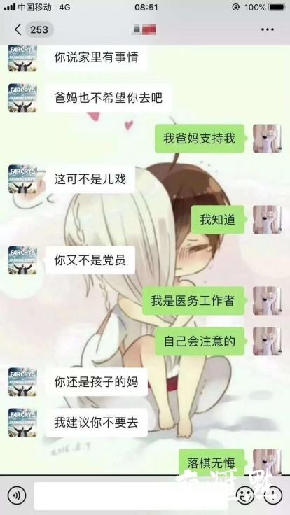 http://www.edaojz.cn/youxijingji/450716.html