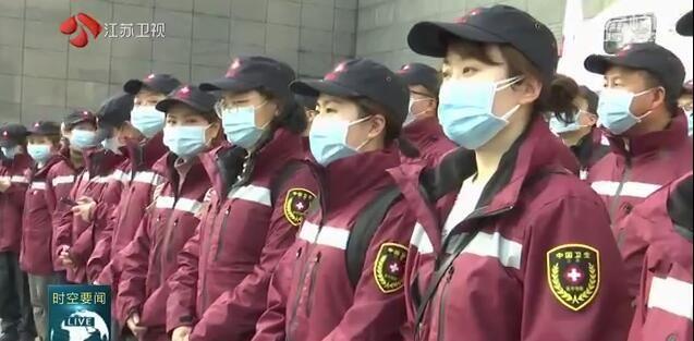 国家(江苏)紧急医学救援队37名
