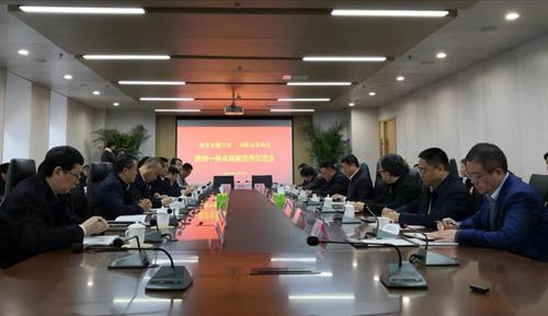 马鞍山和县与南京浦口区签署跨界