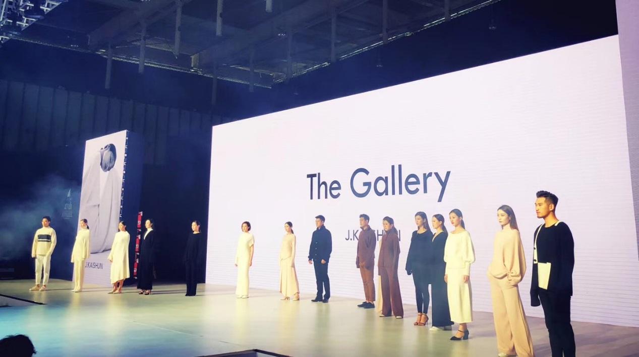 第21届江苏国际服装节在南京落下帷幕