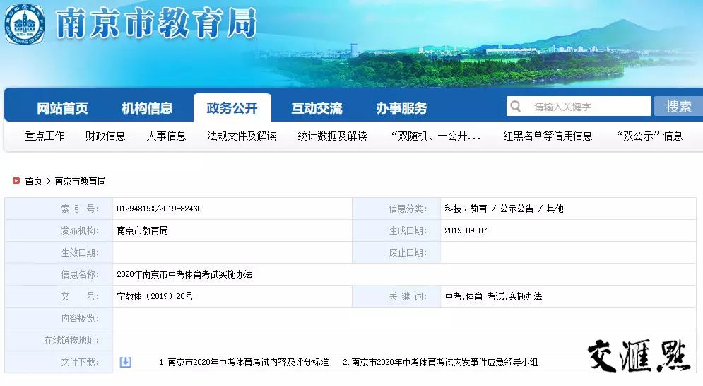 http://www.weixinrensheng.com/jiaoyu/749623.html