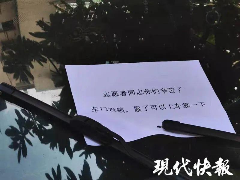 杭州船舶研究所_船舶库存伙食账的算法