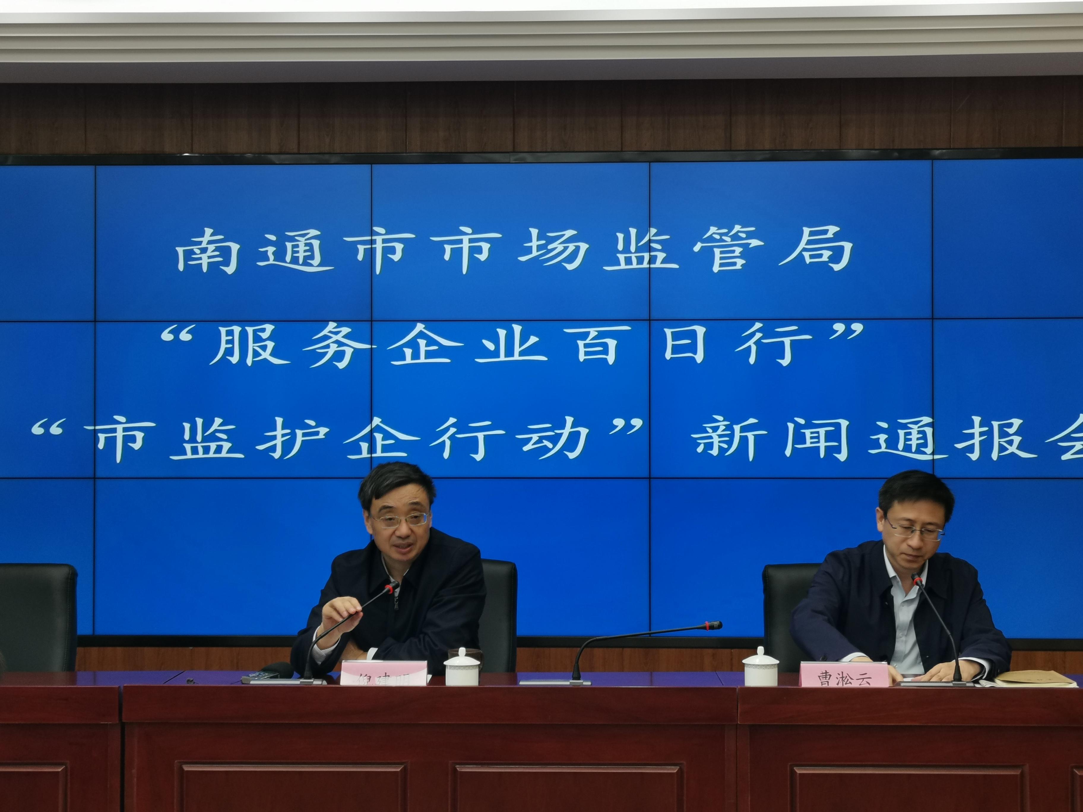 http://www.nthuaimage.com/nantongfangchan/31528.html