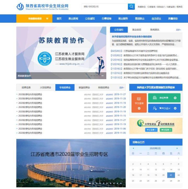 http://www.nthuaimage.com/nantongjingji/43110.html