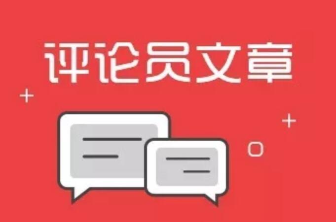 http://www.k2summit.cn/shehuiwanxiang/1566028.html
