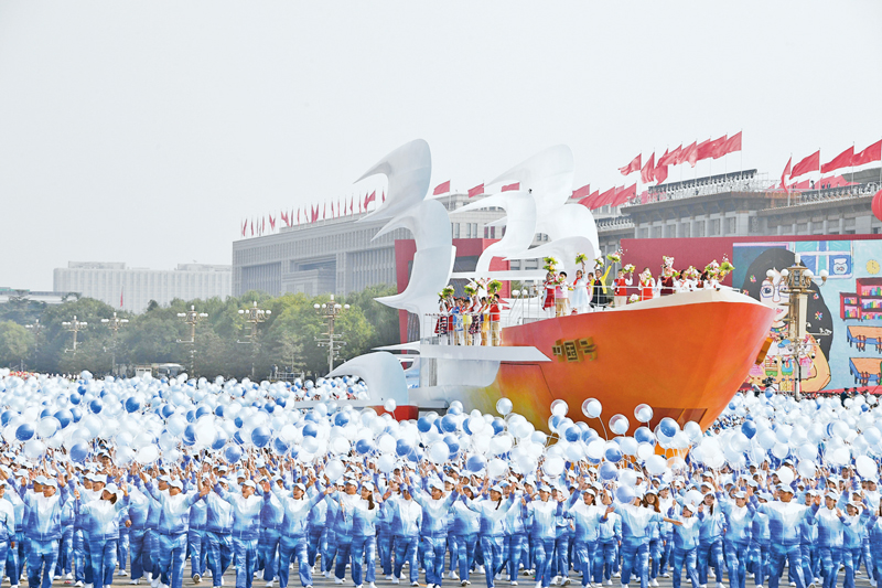 重温习近平总书记国庆70周年3篇系列重要讲话