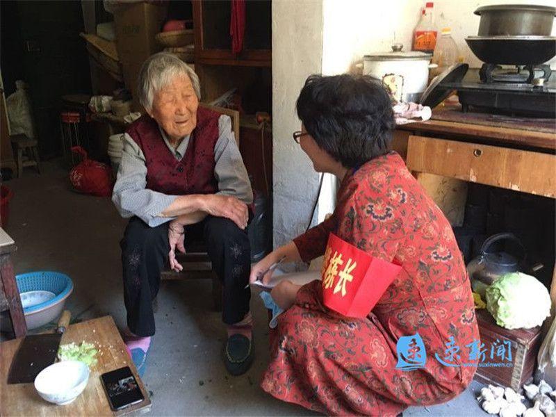 http://www.sqhuatong.com/suqianfangchan/13015.html