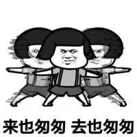 http://www.astonglobal.net/shehui/869528.html