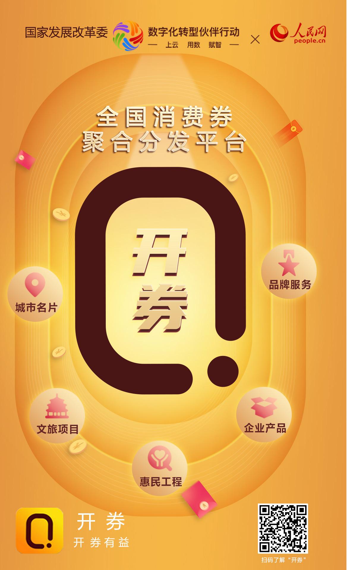 http://news.xhby.net/tuijian/202005/W020200519735100892200.jpg