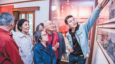 复旦大学《共产党宣言》展示馆党员志愿服务队年均讲解700多场星星之火生生不息