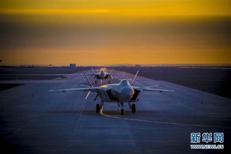 公民空军建立71周年 阔步迈向国际一流空军
