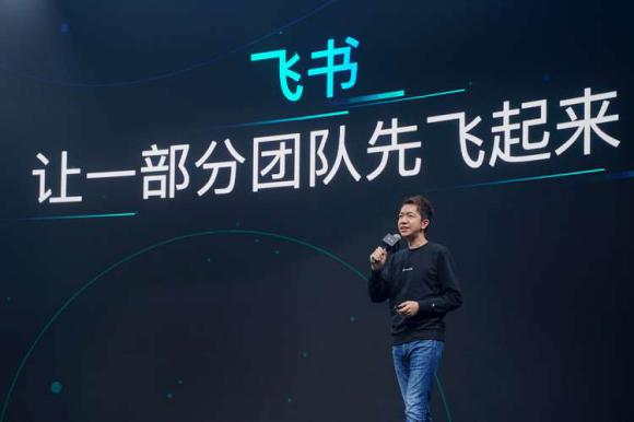 """飞书初次举行产品发布会,新版别""""π""""正式发布"""