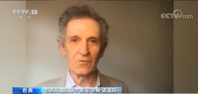 巴学者:中国有能力实现气候治理目标