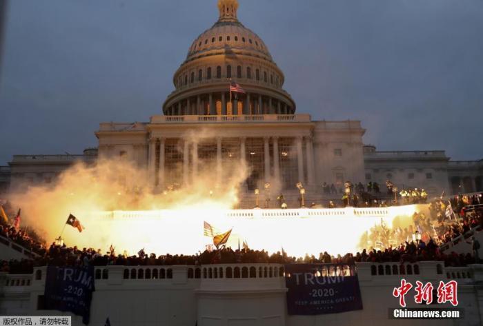 """(国际述评)美国会骚乱凸显""""两个美国""""对立加剧"""
