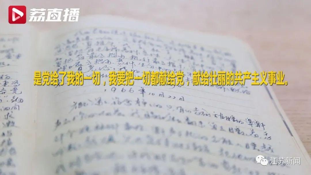 http://www.k2summit.cn/yulemingxing/3376682.html