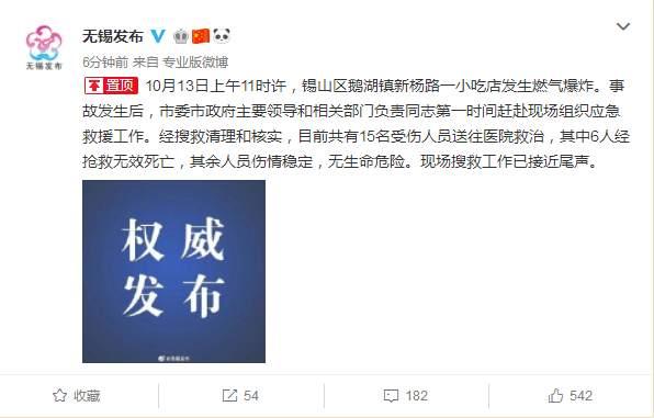 http://www.weixinrensheng.com/meishi/868898.html